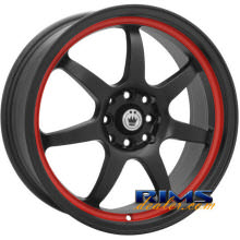 Konig - Forward - black w/ red lip