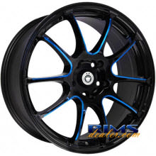 KONIG - Illusion - black w/ blue cap